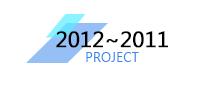 history_pj_20122011.png